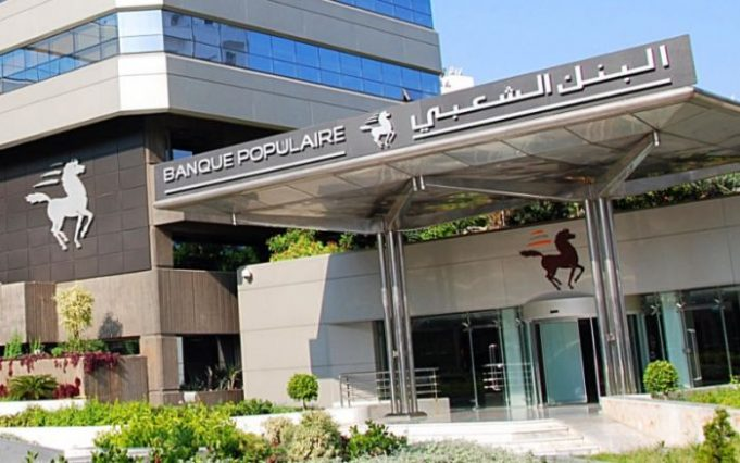 Morocco sells stake in Banque Central Populaire