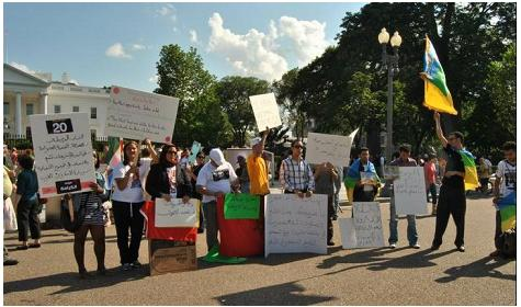 Rally in front of the White-House in support of democracy in Morocco