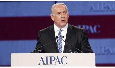 Israel will not return to 1967 borders: Netanyahu