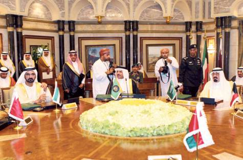 The New Club of Arab Monarchies