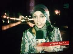 2M TV Reporter Appearance with Hijab: A Mere Coincidence