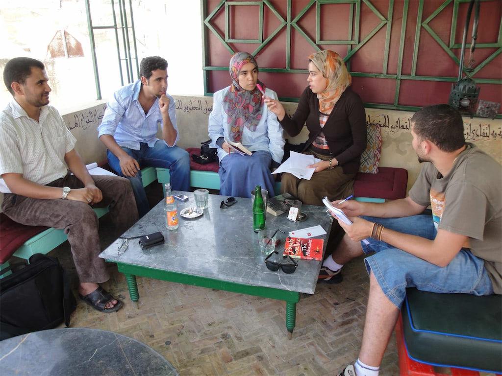Fez' Book Club