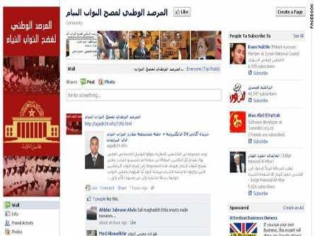 Sleeping Moroccan Members of Parliament on Social Media
