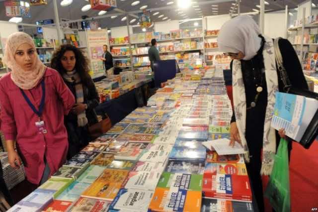 International Book Fair casablanca