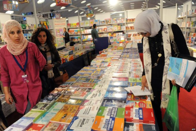 International Book Fair casablanca