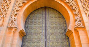 Moroccan architecture. Old Gate (Bab) in Rabat