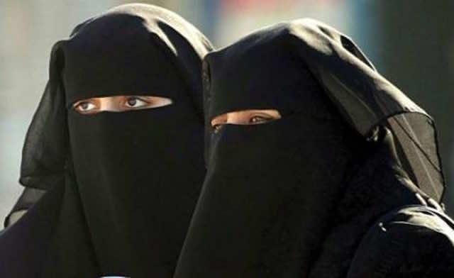Niqab, full Face Veil, Burqa