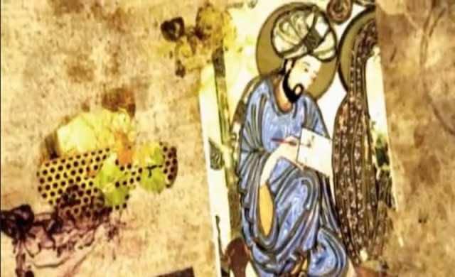Al-Kindi, A forgotten Muslim Contribution to Human Civilization