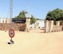 EU to help Libya control its porous border