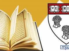 Harvard Law School Displays Quranic Verse