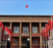 Morocco: PJD members propose lifting parliamentary immunity