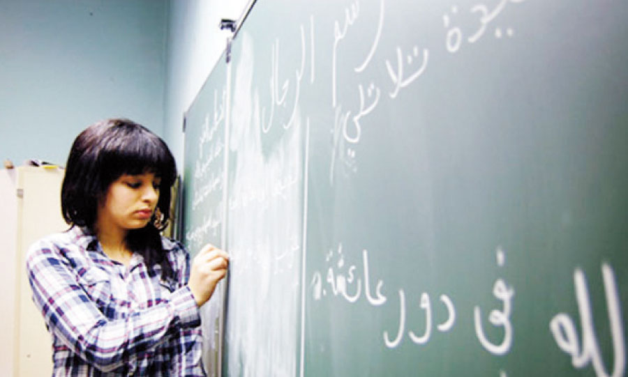 Teaching of Arabic in a French Institute in Morocco