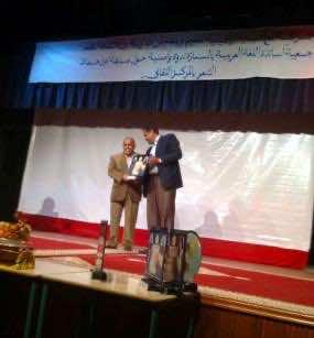 Smara Associations of Teachers Celebrate the International Day of Poetry