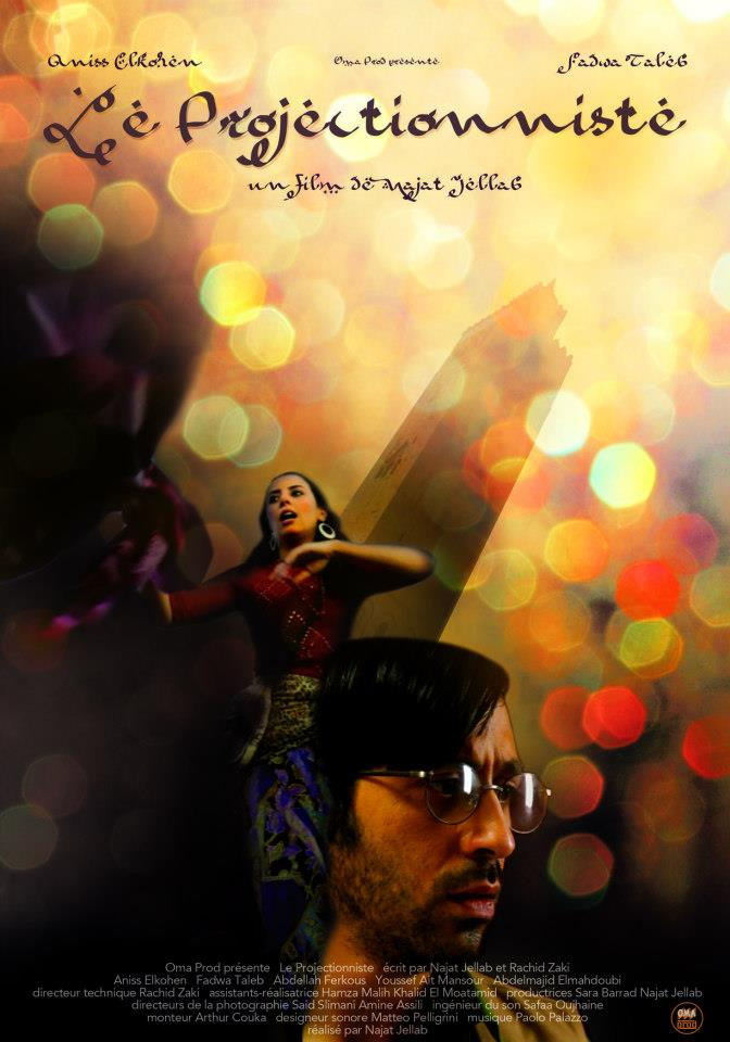 Najat Jellab's 'The Projectionist' Movie Review