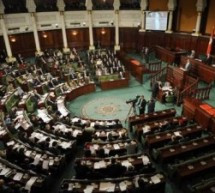 Tunisia assembly missed historic opportunity: press