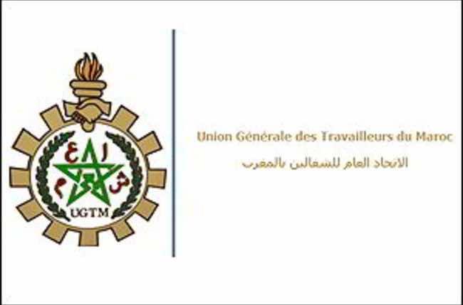 the Moroccan Labor Union