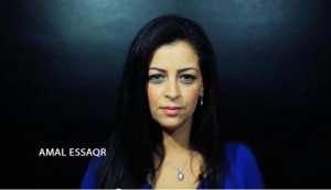 Moroccan actorice, Amal Essaqr