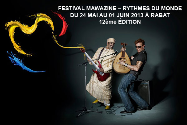 Morocco's Mawazine Festival ranks second in the world