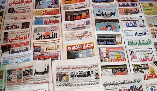 Highlights of Moroccan editorials, July 15, 2013