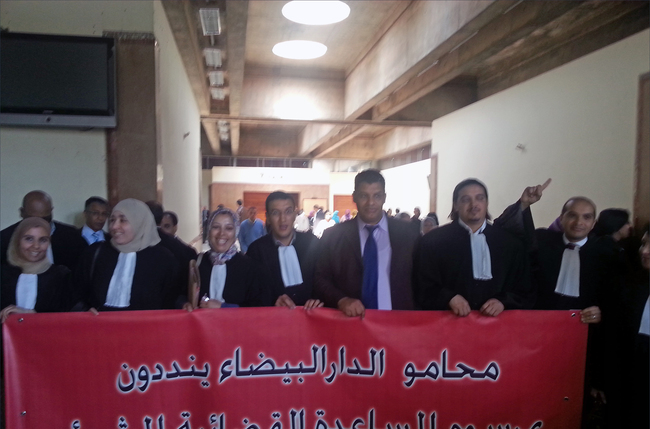 Moroccan attorneys protest legal aid pay