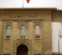 Morocco's Central Bank Al Maghrib Injects MAD 75 billion to the financial Market