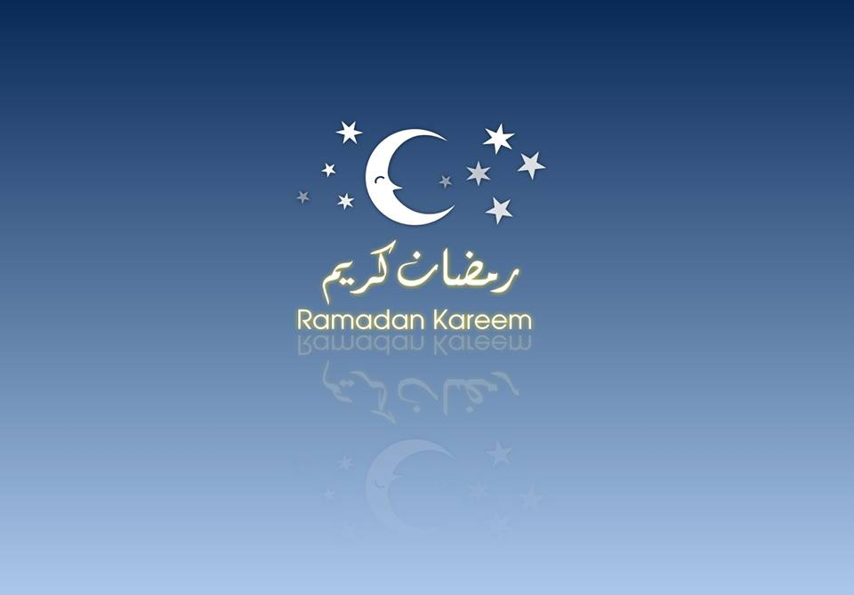 Observation of the Crescent of Ramadan 1434 Monday