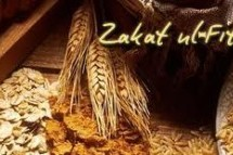 The End of Ramadan and the meaning of Zakat Al Fitr in Islam