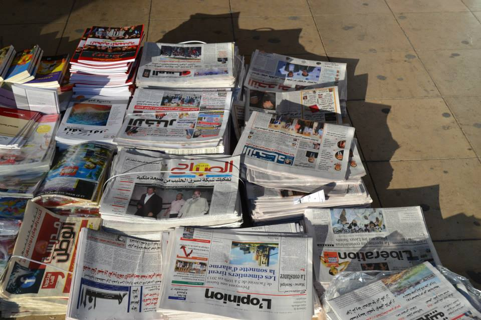 Newspapers Roundup: The Stories that Made Headlines This Week in Morocco