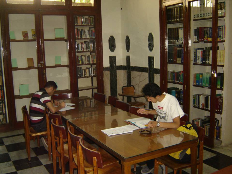 American Language Center in Fez