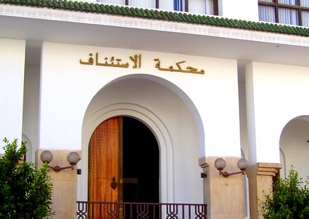 Moroccan Court