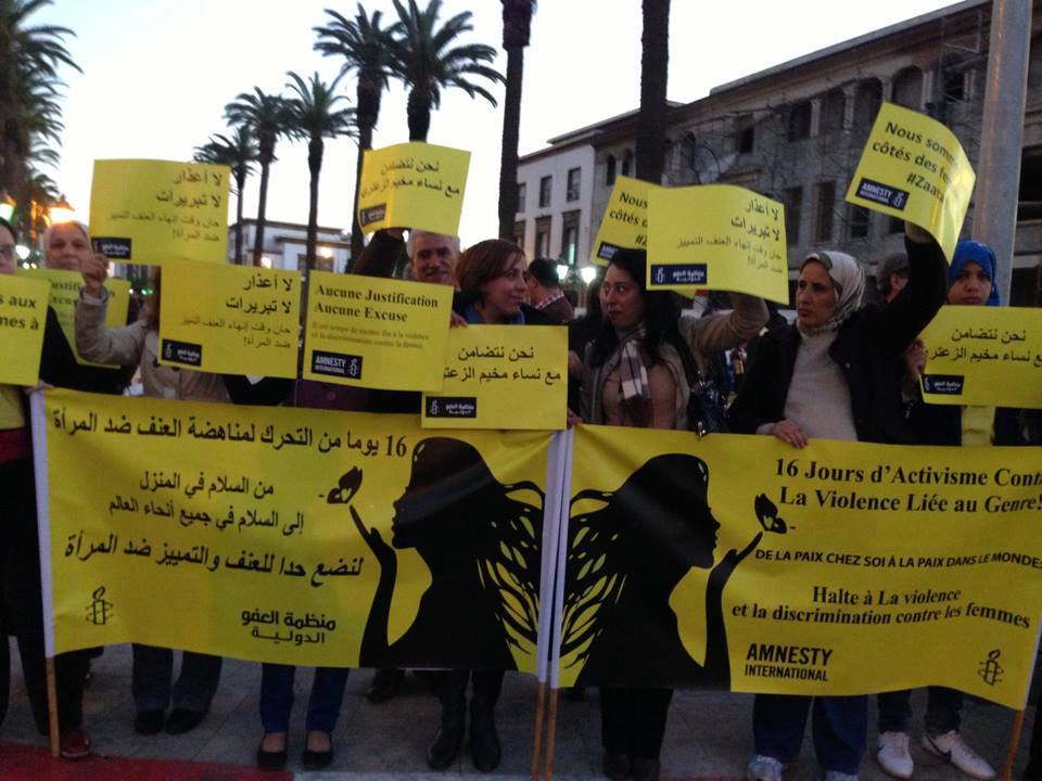 Amnesty International Demonstration in Rabat