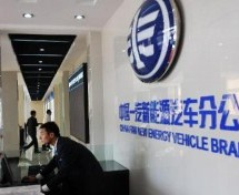 China's FAW signs deal to build vehicles in Algeria