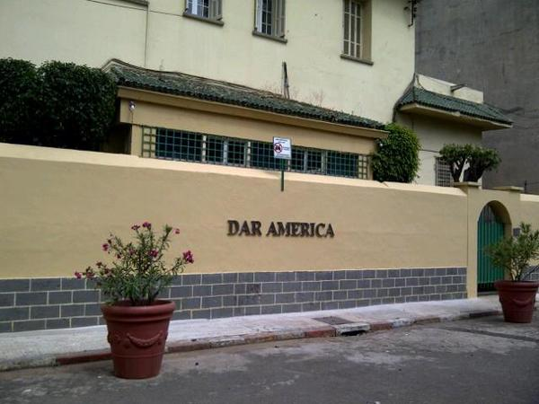 Dar America, Morocco's window to American Cultural Heritage