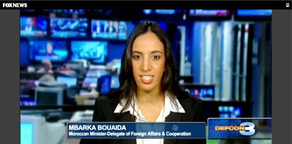 Mbarka Bouaida, Morocco's Minister Delegate for Foreign Affairs & Cooperation