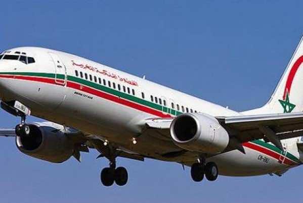 Дешевые авиабилеты в марокко скидки и распродажи билетов