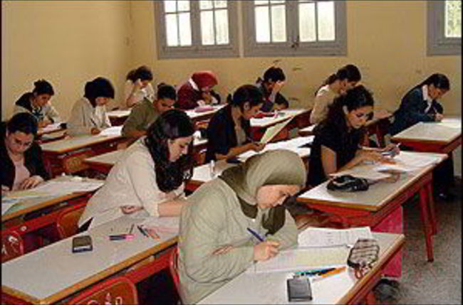 Education Ministry: Grading of Baccalaureate Exams Starts on Friday
