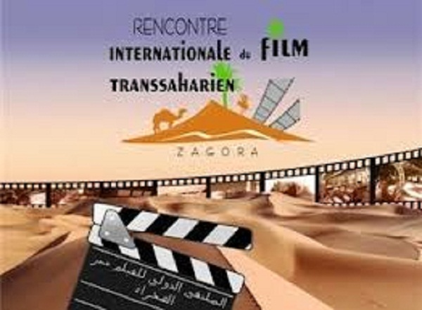 trans-saharian film fest