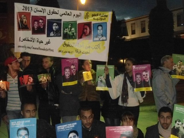 Amnesty International's Morocco section commemorates the International Human Rights Day