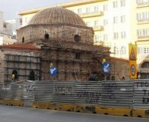 Bulgarian court rejects request for mosque to be returned