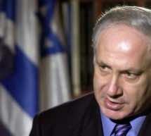 Israel 'won't ignore' Gaza shooting: Netanyahu