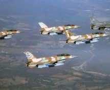 Israeli warplanes strike Hamas base in Gaza: witnesses