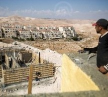 Israel to build 261 settlement units in Al-Quds, W. Bank