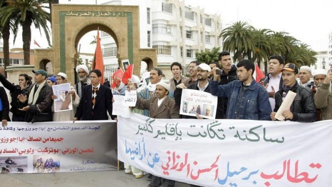 Dozens of Moroccans Demonstrate Before the Ministry of Justice in Solidarity with Elderly Evicted Couple