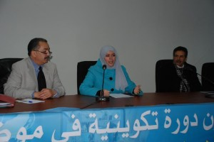 Morocco's Initiative to Promote Media and Information Literacy in Education