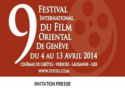 Geneva oriental film festival