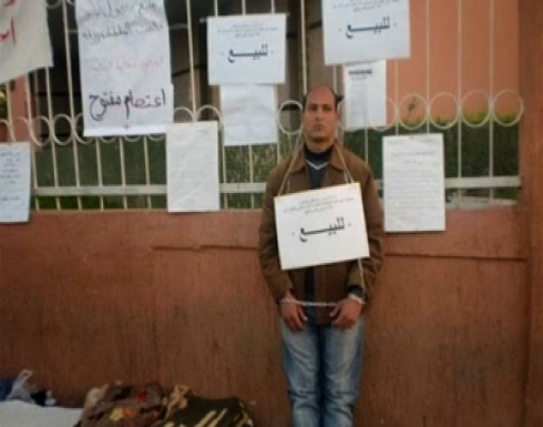 Morocco, Despair Leads a Man To Offer Himself Up For Sale