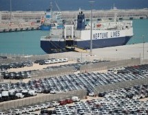 Tangier to Host the 4th MED Ports 2016 Exhibition and Conference