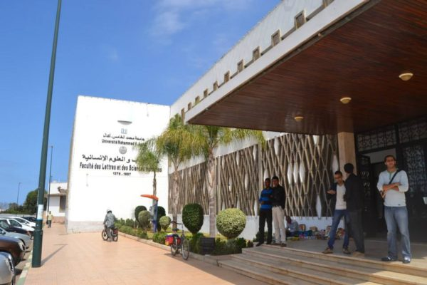 The University of Mohammed V in Rabat