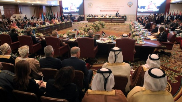 The opening session of the Arab League Foreign ministers's meeting in preparation for the Arab Summit in Kuwait City, on March 23, 2014. (photo credit- AFP:YASSER AL-ZAYYAT)