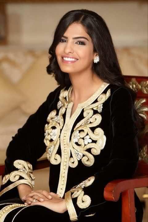 Ameerah Al-Taweel